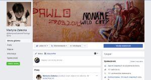 Noname Wild City – Martyna Załecka